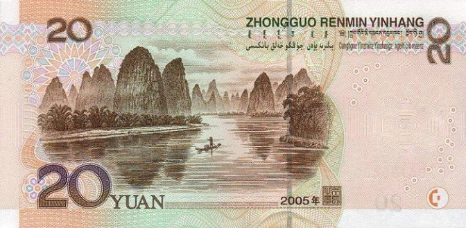 20-RMB-note