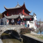 Xīdì (西递) – An Ancient Huizhou Village in the Heart of the Anhui Province